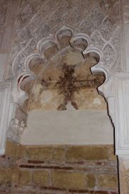 carvings-in-the-synagogue-jewish-quarter-córdoba-1.jpg.jpeg